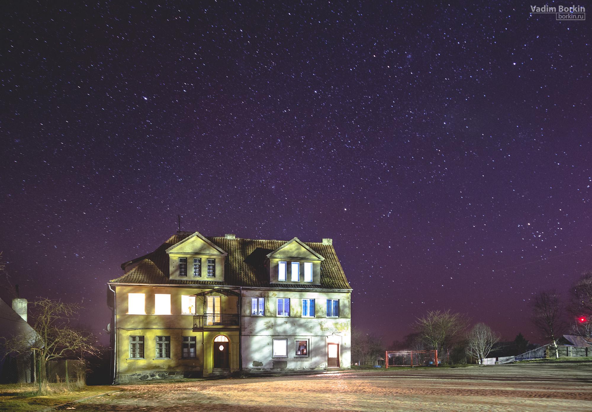 фото дома в поселке